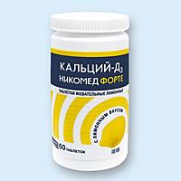 КАЛЬЦИЙ-Д3 НИКОМЕД ФОРТЕ