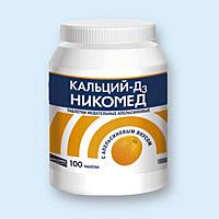 КАЛЬЦИЙ-Д3 НИКОМЕД