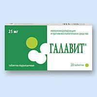 Галавит таблетки подъязычные 25 мг, 10 шт. Купить, цена и отзывы.