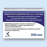иммуноро кедрион инструкция отзывы