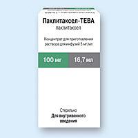 ПАКЛИТАКСЕЛ-ТЕВА