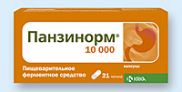 ПАНЗИНОРМ 10 000