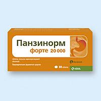 ПАНЗИНОРМ ФОРТЕ 20 000