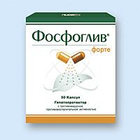 ФОСФОГЛИВ ФОРТЕ