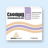 лекарство сафоцид инструкция - фото 7
