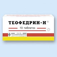 цефедрин инструкция по применению - фото 10